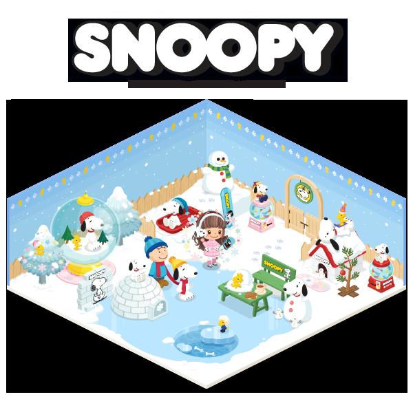 131202_snoopy3_notice