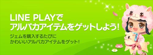 20140909_Webstore_Mbanner_jp
