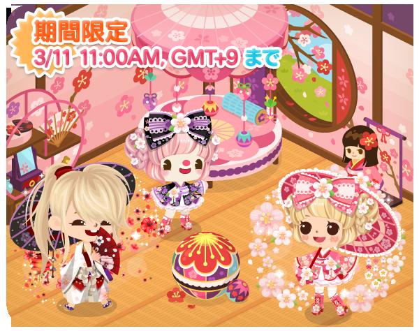 201403_1w_item update_g1_jp
