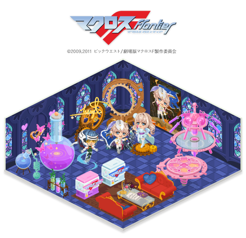 MacrossF2_room