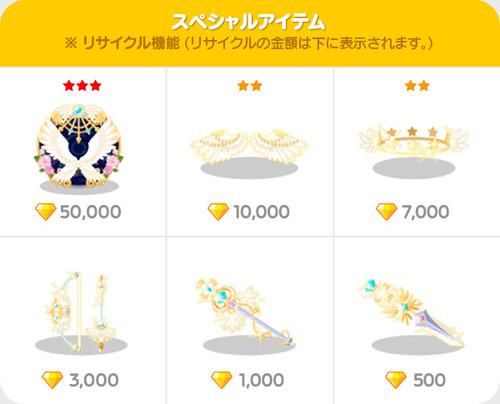 notice_List_jp