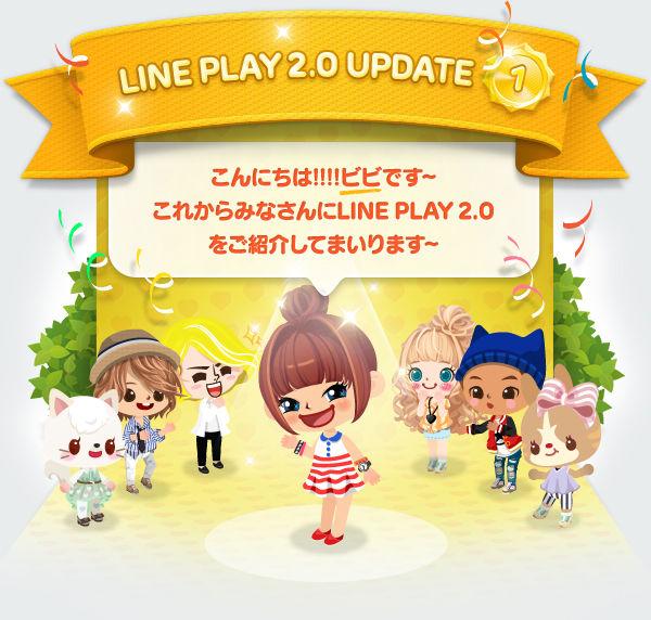 notice1_image1_jp