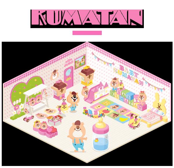 131126_Kumatan2_notice