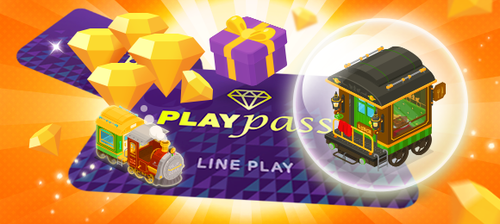 20150601_PlayPass_580