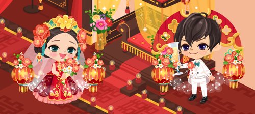 banner_new_Chinese-Wedding