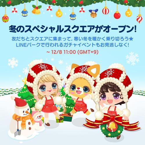 winter2015_sns_jp