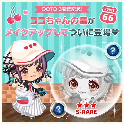 20190410_Twitter_OOTD35_horimoto