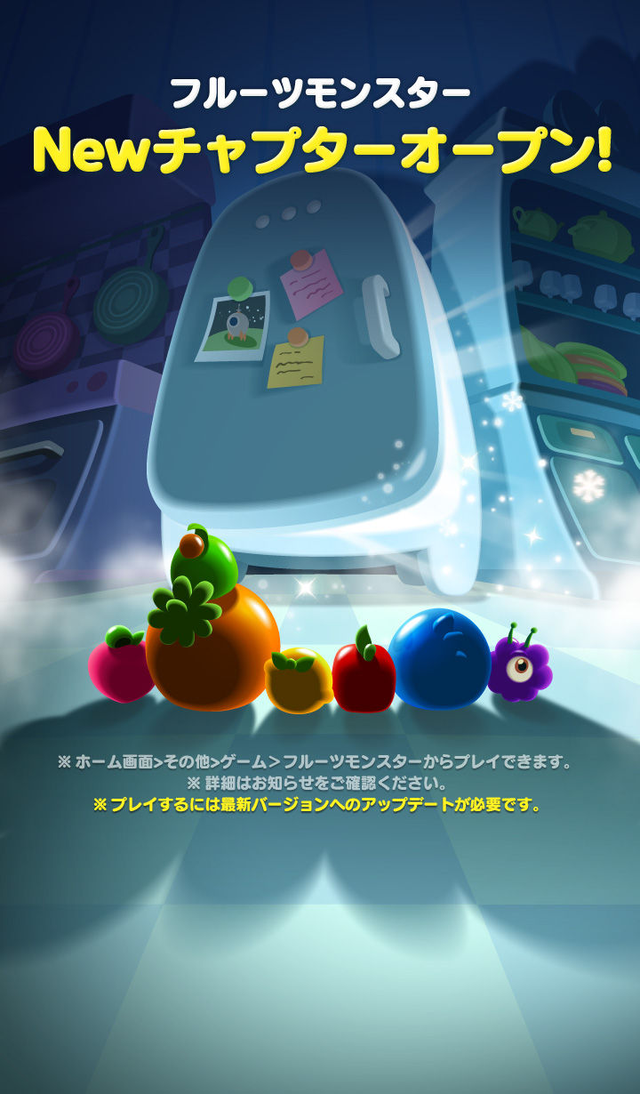 FruitMonsters_C2_Open_jp