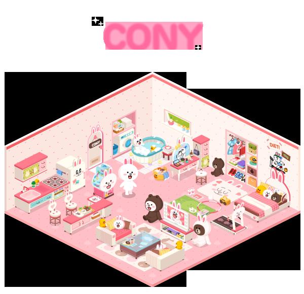 140225_cony_notice