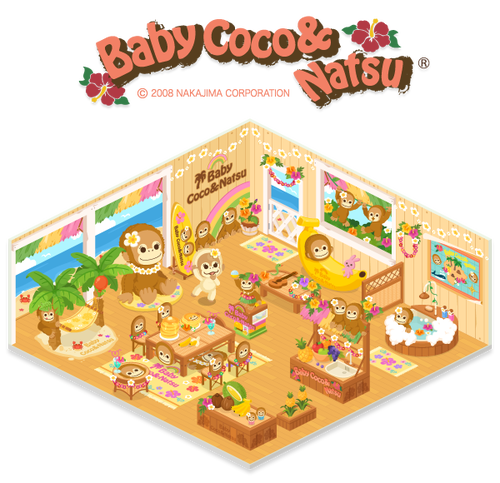babycoconatsu_r