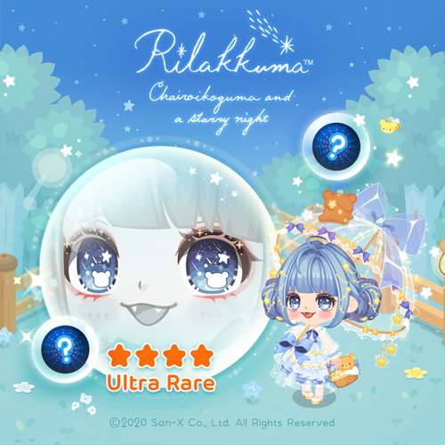 Event_NEW_Banner