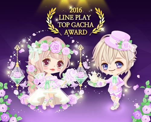 2016年の一番人気ガチャ第2弾発売