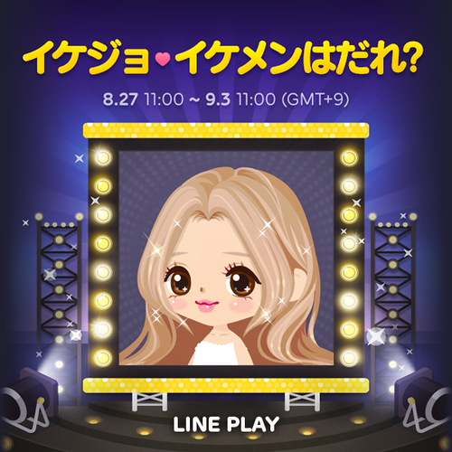SNS_600_jp