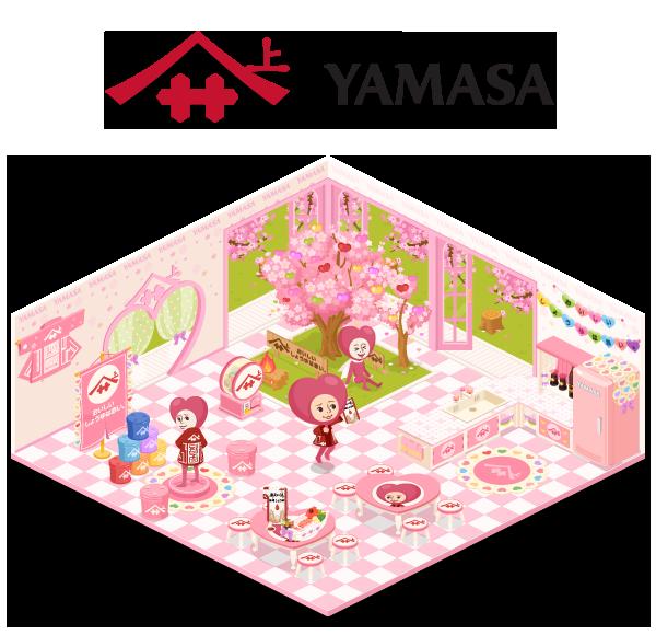 140313_YAMASA_ROOM