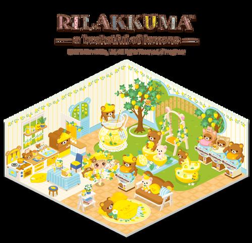 Rilakkuma_4_notice