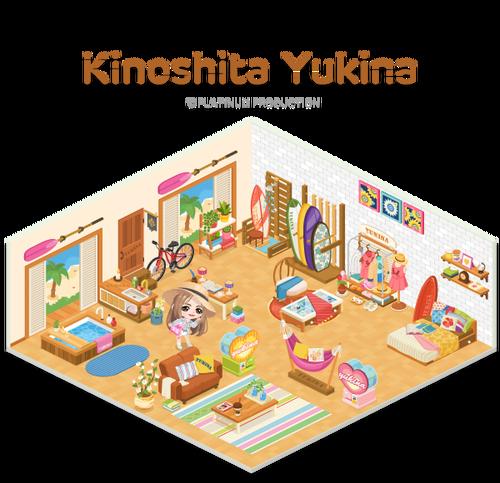 Kinoshitayukina2_notice