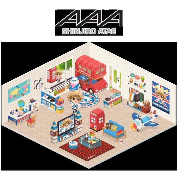 20140429_AAA_room (1)