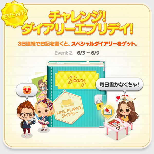 blog_image1 (1)