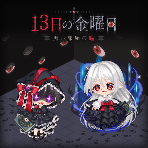 20180413_sns_Fridaythe13th_horimoto_jp (1)