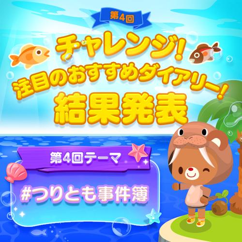 banner640_result_horimoto