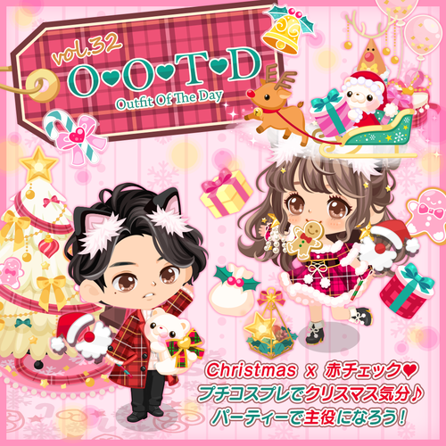 20181211_sns_OOTD32_hisano_jp