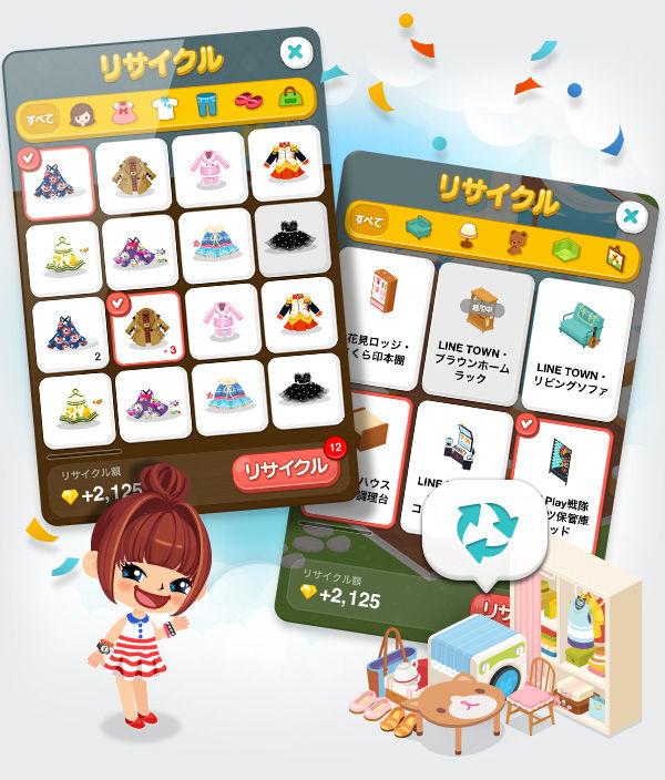 notice3_image2_jp