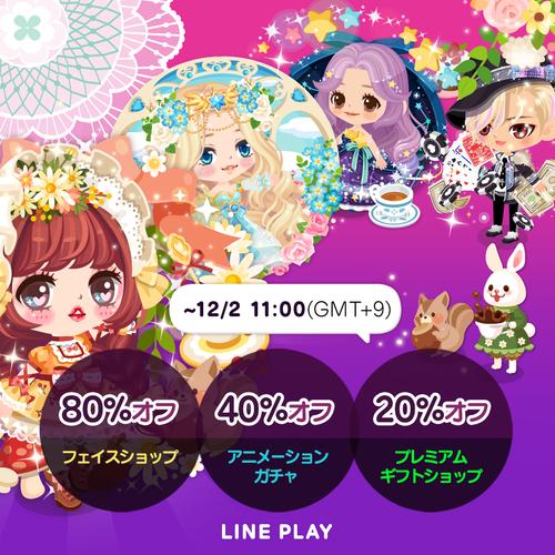 rich_jp