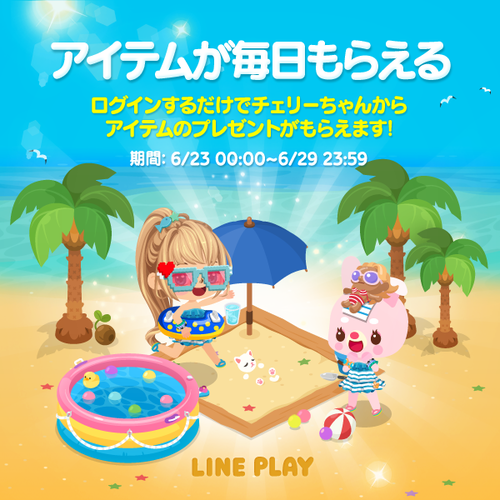 login2_SNS_jp (1)