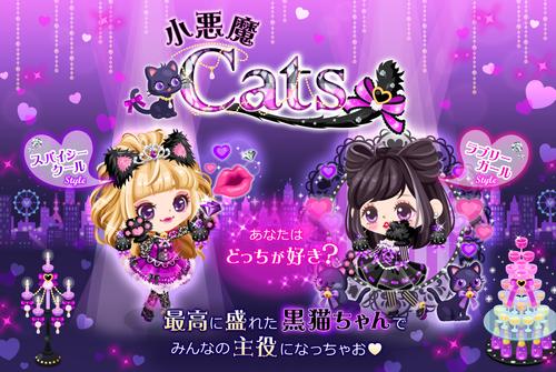 20161025_sns_SexyCats_hisano_JP