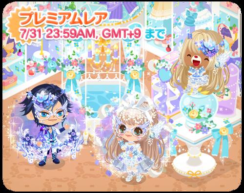 20140627_whitebluelolita_notice_jp