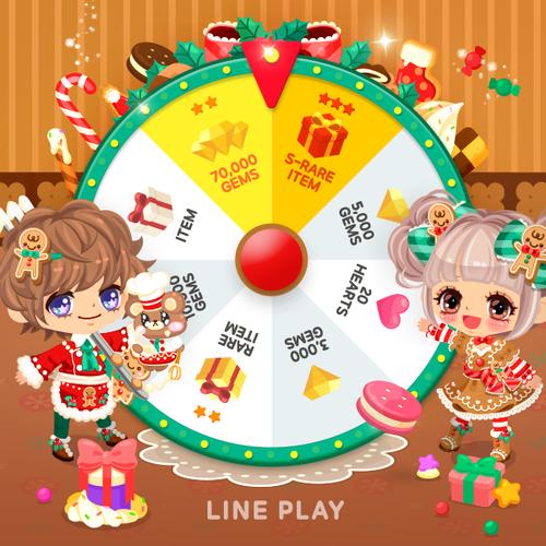 151201_LuckySpin20_SNS