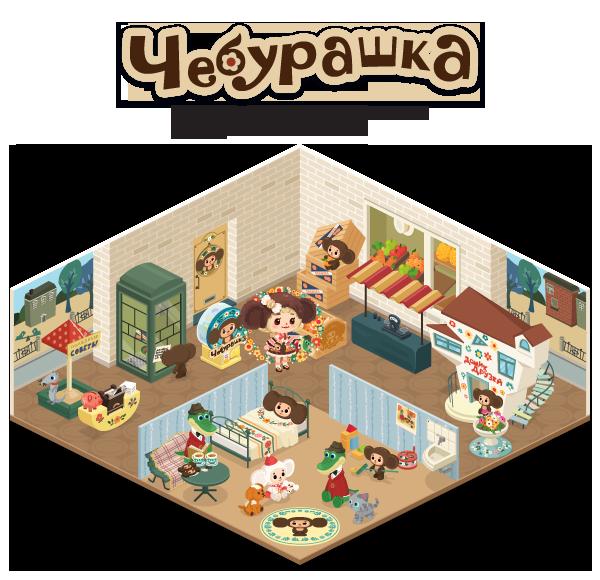 131227_cheburashka_notice