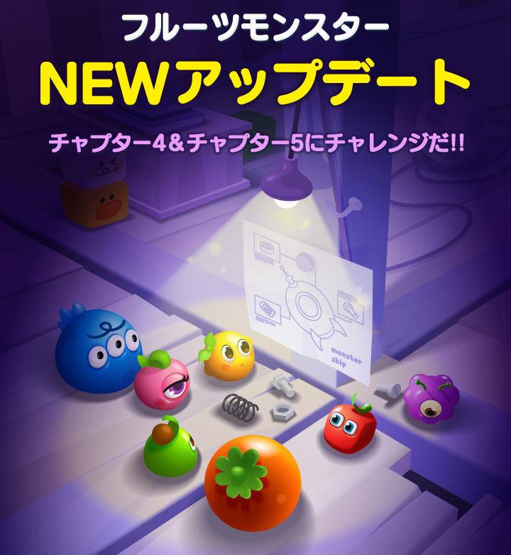 20140526_update_jp