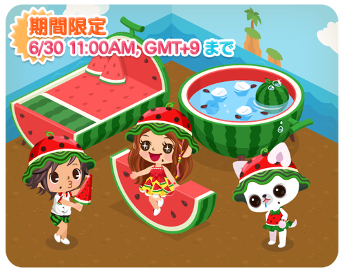 20140620_watermelon_limited_notice_jp