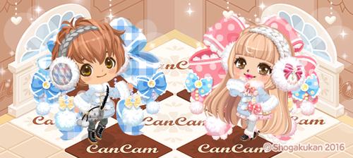 CanCam18_Newbanner