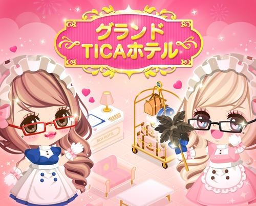 ticaガチャ