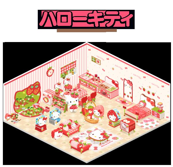 140423_kitty6_notice_jp