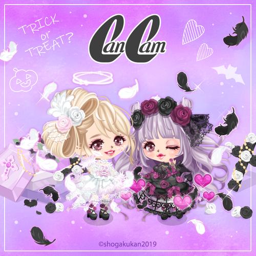 shop_OA_CC61_hisano