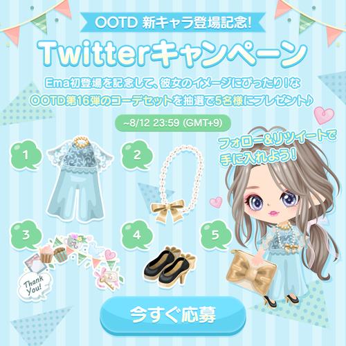 20190800_RM_ootdxtwitter
