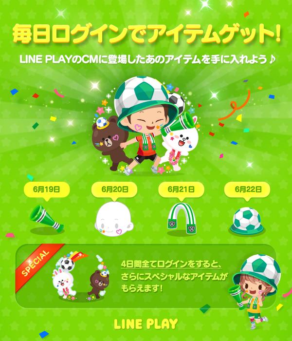 sns_cmevent_login event_jp