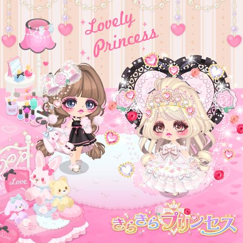 20181225_sns_Princess