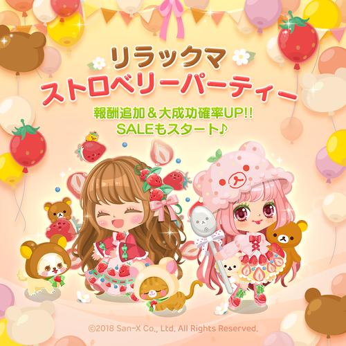 oa_jp (3)