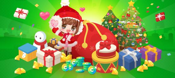 SantaGift