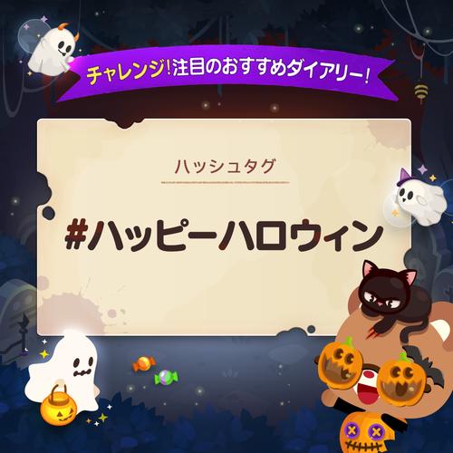 OA_1040_jp
