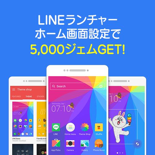 rich_600_jp