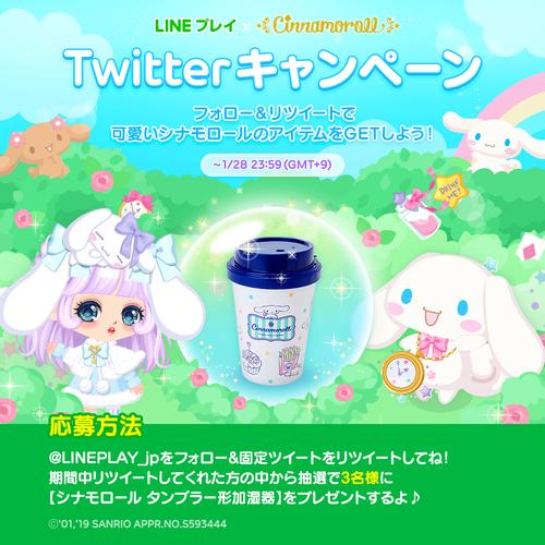 190116_TwitterCP_OA