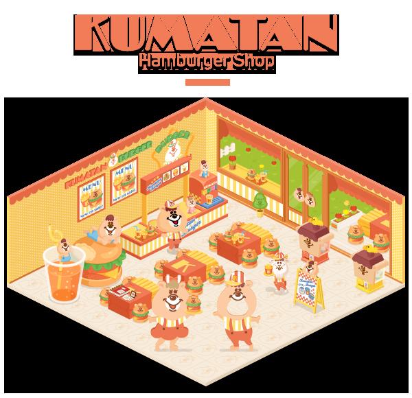 140325_kumatan3_notice