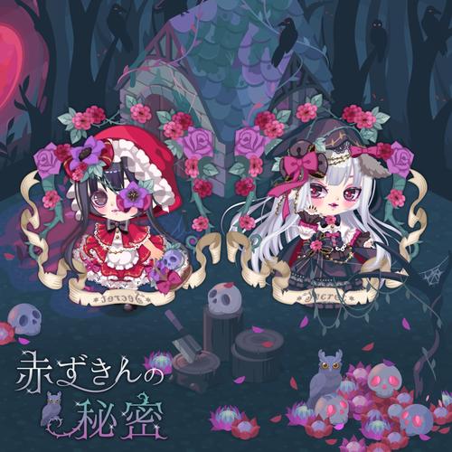 20181016_sns_Red-Riding-Hoods-Secret_horimoto_jp