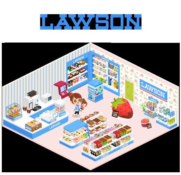 20140228_lawsaon_room