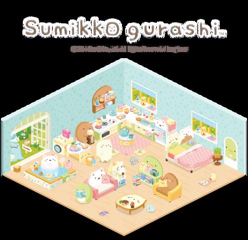 20140717_sumikko_room_avatar_eng